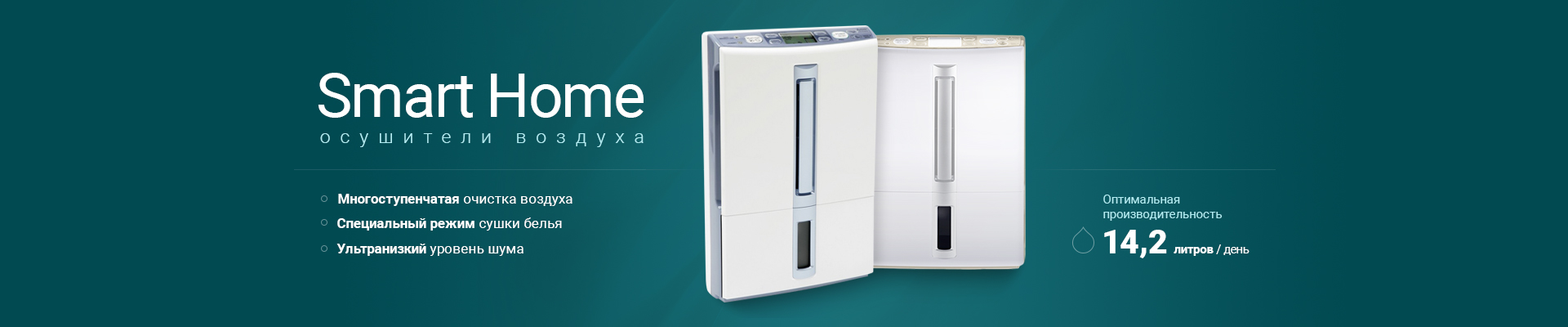 mitsubishi-electric-smarthome.jpg